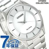【3月末頃入荷予定 予約受付中♪】シチズン ソーラー メンズ 腕時計 BJ6480-51A CITIZEN シルバー