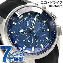 シチズン エコドライブ Bluetooth スマートウォッチ メンズ BZ1020-22L CITIZEN 腕時計 時計【あす楽対応】