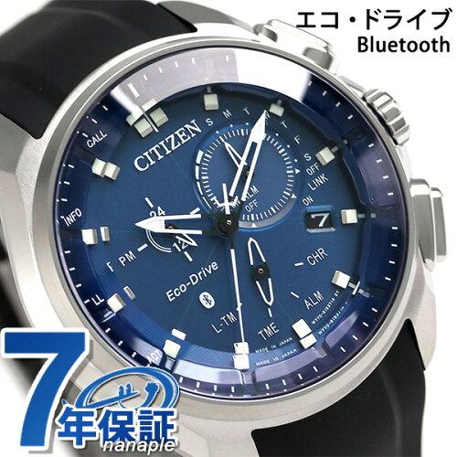 シチズン エコドライブ Bluetooth スマートウォッチ メンズ BZ1020-22L CITIZEN 腕時計