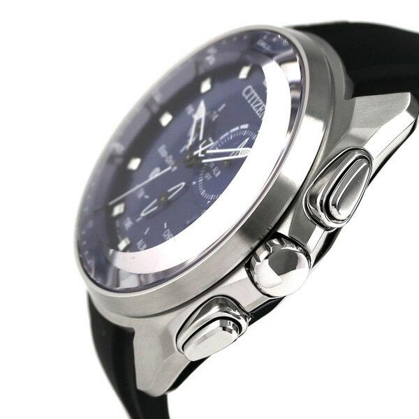 【当店なら!さらにポイント+4倍】 シチズン エコドライブ Bluetooth スマートウォッチ メンズ BZ1020-22L CITIZEN 腕時計 時計【あす楽対応】