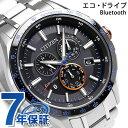 シチズン エコドライブ Bluetooth スマートウォッチ メンズ BZ1034-52E CITIZEN 腕時計 時計