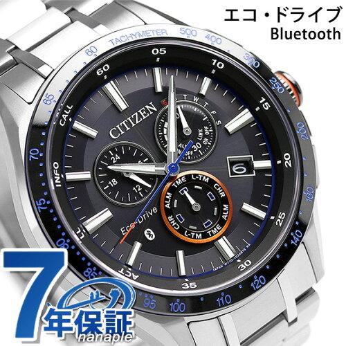 シチズン エコドライブ Bluetooth スマートウォッチ メンズ BZ1034-52E CITIZEN 腕時計