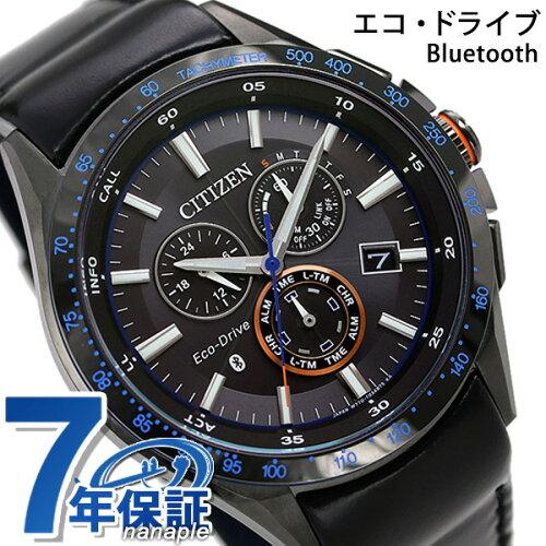 シチズン エコドライブ Bluetooth スマートウォッチ メンズ BZ1035-09E CITIZEN 腕時計