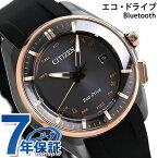 シチズン エコドライブ Bluetooth チタン 大坂なおみ試合着用モデル BZ4006-01E CITIZEN 腕時計 オールブラック スマートウォッチ 時計