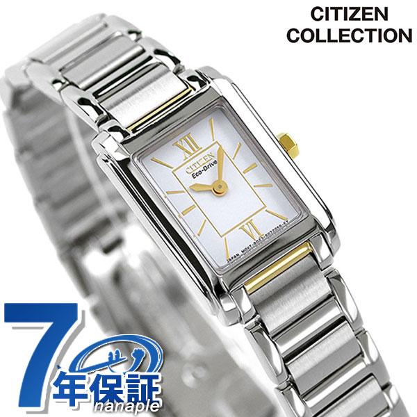 腕時計, レディース腕時計 26 FRA36-2432 CITIZEN