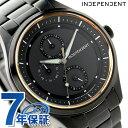 インディペンデント ソーラー マルチファンクション KB1-244-51 INDEPENDENT 腕時計 オールブラック 時計