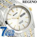 シチズン レグノ スタンダード リングソーラー 腕時計 KM1-113-13 CITIZEN REGUNO シルバー×ゴールド 時計