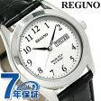 シチズン レグノ スタンダード リングソーラー 腕時計 KM1-211-10 CITIZEN REGUNO シルバー×ブラック