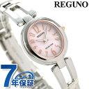 シチズン レグノ ソーラーテック レディース ブレスレット KP1-624-91 CITIZEN REGUNO 腕時計 ピンク 時計