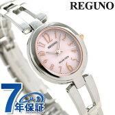 シチズン レグノ ソーラーテック レディース ブレスレット KP1-624-91 CITIZEN REGUNO 腕時計 ピンク
