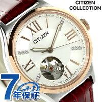 シチズンメカニカルウォッチ自動巻きレディースPC1004-04ACITIZEN腕時計シルバー×レッド