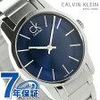 ck カルバンクライン シティ クオーツ レディース 腕時計 K2G2314N ブルー【あす楽対応】