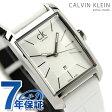 ck カルバンクライン レディース 腕時計 window シルバー×ホワイトレザー K2M23120【あす楽対応】