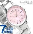 ck カルバンクライン シンプリシティ スイス製 レディース K432314E ck Calvin Klein 腕時計