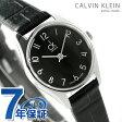 ck カルバンクライン クラシック クオーツ レディース 腕時計 K4D231CX ブラック【あす楽対応】