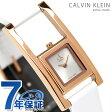 ck カルバンクライン アンエクスペクティッド レディース K4H436L6 ck Calvin Klein 腕時計