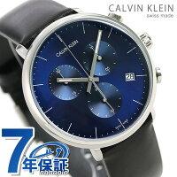 カルバンクライン 時計 メンズ 腕時計 クロノグラフ 43mm ブルー革ベルト K8M271CN ハイヌーン CALVIN KLEIN カルバン・クライン【あす楽対応】