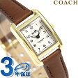 コーチ トンプソン クオーツ レディース 腕時計 14502297 COACH アイボリー×ブラウン【あす楽対応】