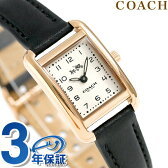 コーチ トンプソン クオーツ レディース 腕時計 14502451 COACH アイボリー×ブラック【あす楽対応】