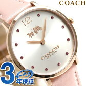 コーチ スリム イーストン 35mm クオーツ レディース 14502667 COACH 腕時計【あす楽対応】