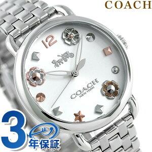 575175786115 チャーム コーチ - コーチ(Coach)専門店 エルゴ