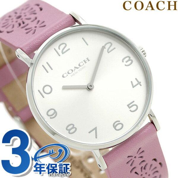 【15日なら全品5倍以上!店内ポイント最大45倍】 コーチ 腕時計 レディース COACH 花柄 シルバー×パープル 14503030 ペリー 36mm 革ベルト 時計【あす楽対応】