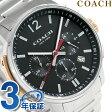 コーチ ブリーカー クロノグラフ クオーツ メンズ 腕時計 14602009 COACH ブラック