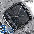 ディーゼル トロイ 45mm クオーツ メンズ 腕時計 DZ1686 DIESEL ブラック×グレー