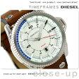 ディーゼル ロールケージ メンズ 腕時計 DZ1715 DIESEL シルバー×ブラウン