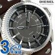 ディーゼル ロールケージ メンズ 腕時計 DZ1716 DIESEL グレー×ダークブラウン