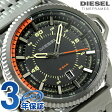ディーゼル ロールケージ メンズ 腕時計 DZ1719 DIESEL ブラック×ガンメタル