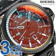 ディーゼル ロールケージ 46mm クオーツ メンズ 腕時計 DZ1793 DIESEL ブラック