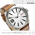 ディーゼル ラスプ クオーツ メンズ 腕時計 DZ1803 DIESEL シルバー×ブラウン