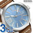 ディーゼル ラスプ クオーツ メンズ 腕時計 DZ1804 DIESEL ブルー×ブラウン