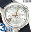 ディーゼル スプロケット 42mm クオーツ メンズ 腕時計 DZ1816 DIESEL シルバー×ブルー