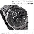 DZ4180 ディーゼル メンズ 腕時計 クロノグラフ メタル オールブラック DIESEL【多針アナログ表示】【あす楽対応】