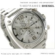 DZ4203 ディーゼル メンズ 腕時計 クロノグラフ メタルベルト シルバー DIESEL