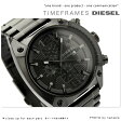 DZ4223 ディーゼル メンズ 腕時計 クロノグラフ メタルベルト オールブラック DIESEL