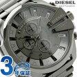 DZ4282 ディーゼル メンズ 腕時計 クロノグラフ ガンメタル×ブラックレザー DIESEL