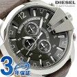 DZ4290 ディーゼル メンズ 腕時計 クロノグラフ ガンメタル×ブラウン レザーベルト DIESEL