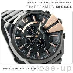DZ4309 ディーゼル メンズ 腕時計 メガチーフ オールブラック DIESEL