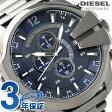 ディーゼル メンズ 腕時計 クロノグラフ メガチーフ DZ4329 DIESEL クオーツ ブルーグレー×ガンメタル