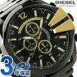 DZ4338 ディーゼル メガ チーフ クロノグラフ メンズ 腕時計 DIESEL クオーツ オールブラック