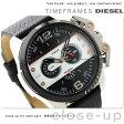 DZ4361 ディーゼル メンズ 腕時計 アイアンサイド ブラック DIESEL【あす楽対応】