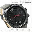 DZ4373 ディーゼル メンズ 腕時計 オーバーフロー クロノグラフ オールブラック DIESEL
