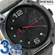 ディーゼル オーバーフロー クオーツ クロノグラフ DZ4373 DIESEL 腕時計 オールブラック