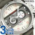 ディーゼル アイアンサイド 55mm クロノグラフ メンズ 腕時計 DZ4389 DIESEL アイボリー