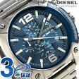 DZ4412 ディーゼル メンズ 腕時計 オーバーフロー クロノグラフ ネイビー DIESEL