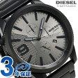 DZ4453 ディーゼル メンズ 腕時計 ラスプ 50mm クロノグラフ ガンメタル DIESEL