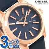 ディーゼル 時計 レディース DIESEL 腕時計 ヌーキ 38mm クオーツ DZ5532 ネイビー